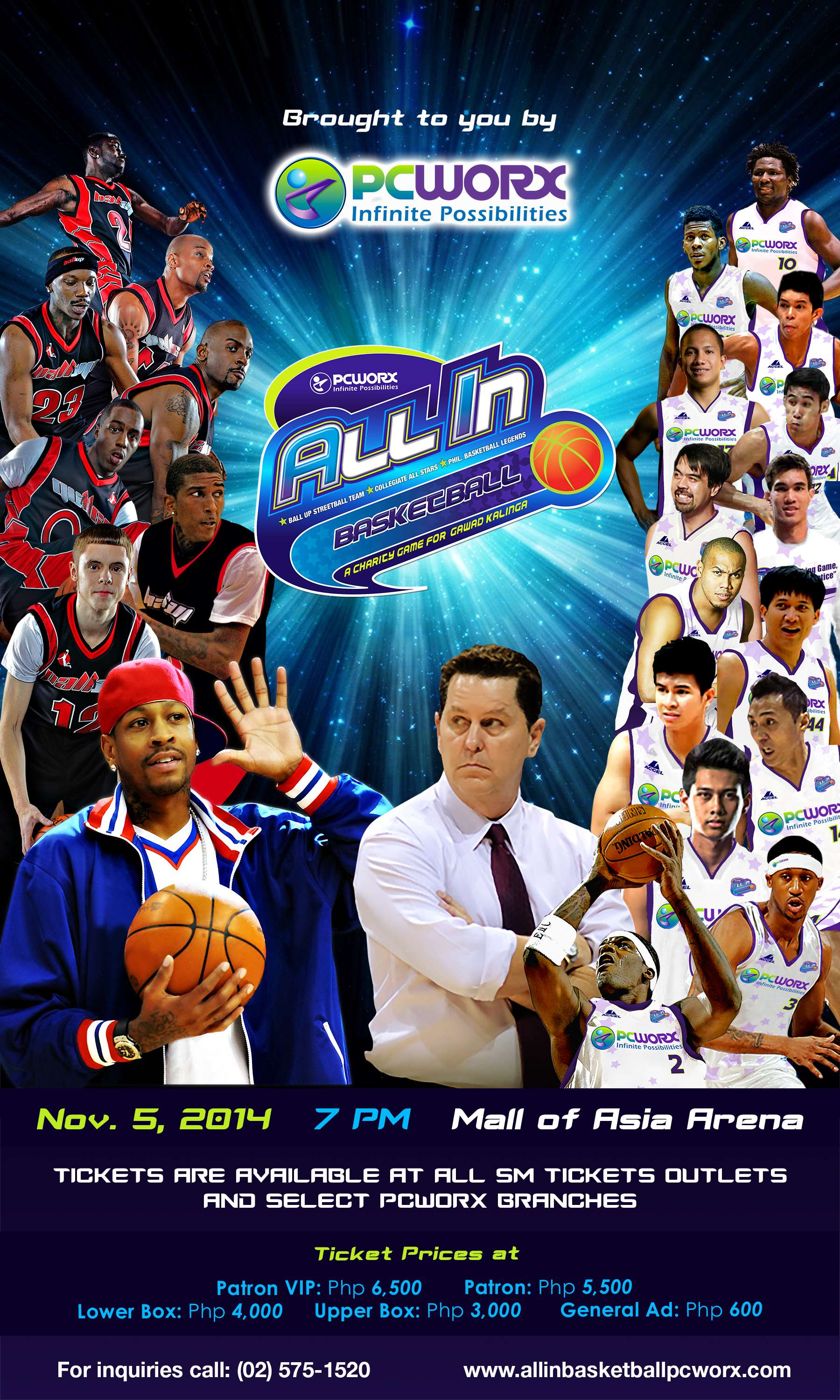 SPIN x PC WORX ALL IN BASKETBALL GAME TICKET GIVEAWAY | Promo | SPIN
