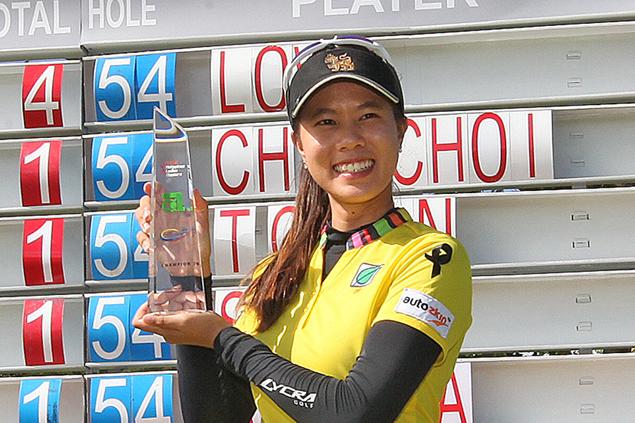 Chihiro Ikeda fumbles in final round as Thai pulls off three-shot romp in PH Ladies Masters