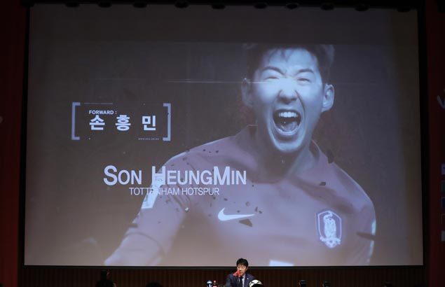 Spurs forward Son Heung-min leads South Korea's challenge in World Cup