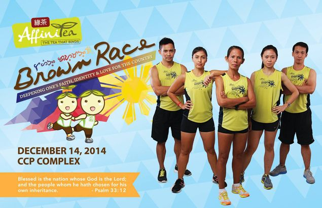 'Brown race' benefit run gets going on Sunday at CCP Complex