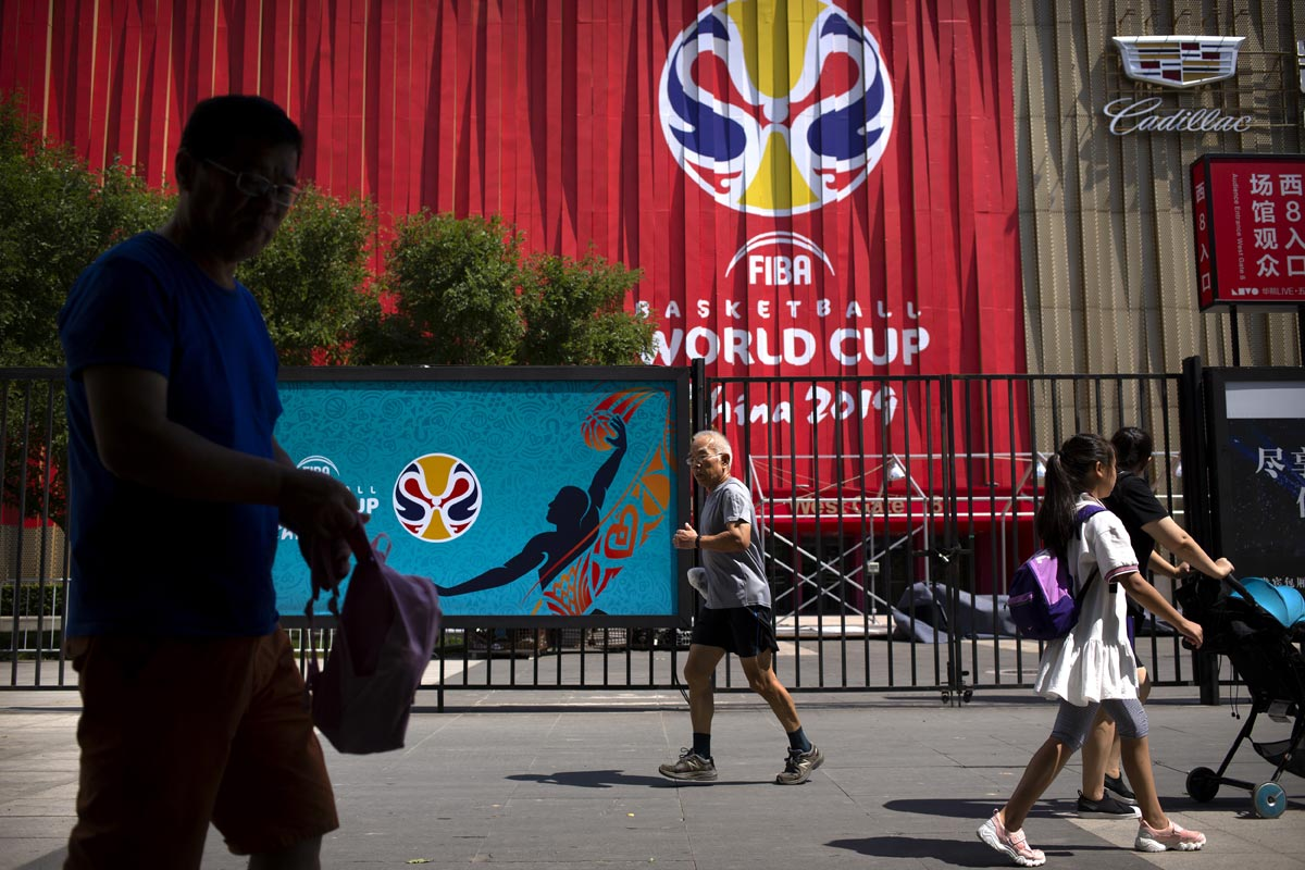 basketball world cup - photo #19