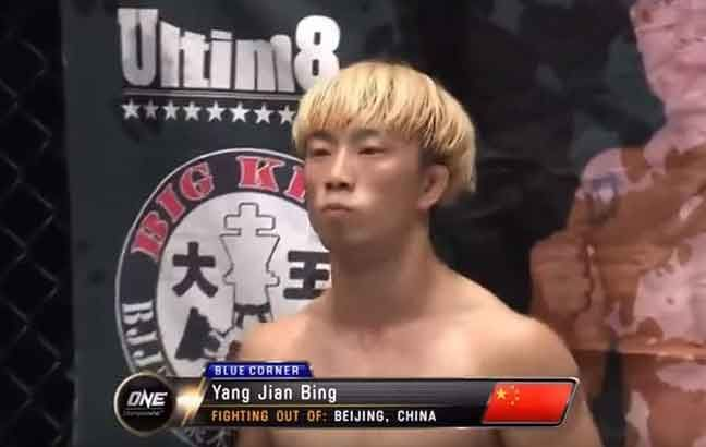 Chinese MMA fighter set to see action in ONE card dies in Manila hospital